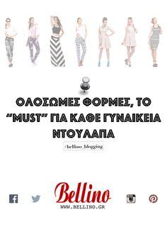 Bellino Blog #11: Ολόσωμες φόρμες, η ιδανική επιλογή για στιγμές μεγάλης αναποφασιστικότητας! Διαβάστε περισσότερα: http://bellino.gr/blog/ολόσωμες-φόρμες-το-must #bellino_blogging #Bellino #Bellino_fashion #bellinostyle #FreeShipping