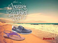 Λήγει την: 29 Μαΐου 2014-  Το BOXERSHOES διοργανώνει διαγωνισμό και χαρίζει από ένα ζευγάρι παπούτσια BOXERσε δύο (2) τυχερούς Μπορείτε να δηλώσετε τη συμμετοχή σας έως και την 13:00 της ημέρας λήξης Οι αναλυτικοί όροι διενέργειας έχουν ανακοινωθεί σε αυτή τη σελίδα Καλή επιτυχία σε όλους!