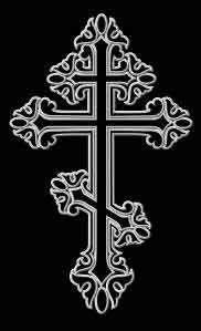 трафареты православного креста - Google Search