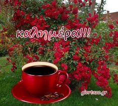 Καλημέρα ...giortazo.gr - Giortazo.gr Mugs, Tableware, Dinnerware, Tumblers, Tablewares, Mug, Dishes, Place Settings, Cups
