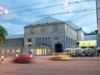 Museum Frieder Burda in Baden-Baden, Aussenansicht