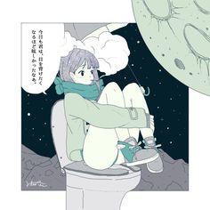 月面と君におやすみ
