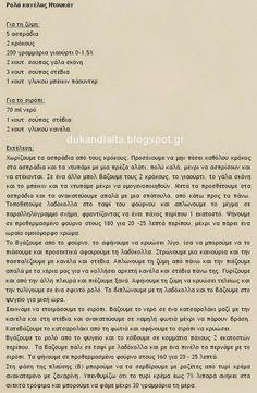 Dukan Diet Recipes, Cooking Recipes, Cinnamon Rolls, Cake Recipes, Healthy Living, Recipies, Blog, Protein, Goodies