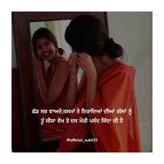 "The Punjabi Writing on Instagram: ""@official_sukh55 ਛੱਡ ਸਭ ਵਾਅਦੇ,ਕਸਮਾਂ ਤੇ ਇਰਾਦਿਆਂ ਦੀਆਂ ਗੱਲਾਂ ਨੂੰ ਤੂੰ ਸ਼ੀਸ਼ਾ ਦੇਖ ਤੇ ਦਸ ਮੇਰੀ ਪਸੰਦ ਕਿੱਦਾ ਦੀ ਹੈ • • #punjabistatus #punjabilines…"" One Line Quotes, Love Quotes Poetry, Secret Love Quotes, Cute Quotes For Life, Writing Quotes, Punjabi Attitude Quotes, Punjabi Love Quotes, Reality Quotes, Mood Quotes"
