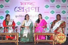 On International Women's Day, Ganesh Grains conducted a week long contest where women penned down their stories of struggles and challenging stereotypes.