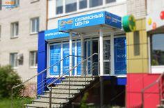 Сервисный центр ДНС - все виды ремнонта цифровой техники.