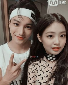 Exo Couple, Korean Couple, K Pop, Breastfeeding Photos, Kpop Posters, Jennie Kim Blackpink, Exo Do, Felix Stray Kids, Black Pink Kpop