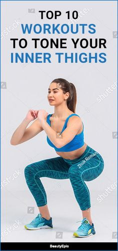 10 Best Workouts to Tone Your Inner Thighs Best Inner Thigh Exercises For Toned And Strong Legs Reduce Belly Fat, Reduce Weight, Lose Weight, Toning Workouts, Easy Workouts, Muscle Workouts, Fitness Workouts, Fitness Tips, Strengthen Ankles