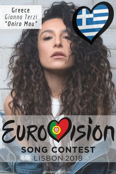 . Series Movies, Pop Music, Greece, Singer, Portugal, Blogging, Club, Board, Funny