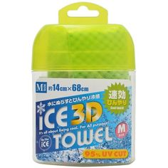 Ice 3D towel M size GR -- Read more reviews of the product by visiting the link on the image. (This is an affiliate link) #CoolersandAccessories