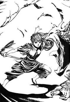 陽子 Youko :『月の影 影の海』十二国記 Juuni Kokki / Twelve Kingdoms - art by Yamada Akihiro 山田章博