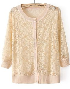 Nude cardigan | Outfits | Pinterest | Nude cardigans
