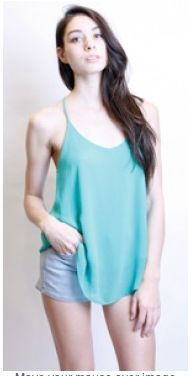 Green Strap Tank by Sway Chic