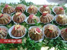 طريقة تحضير مملحات للعيد - http://www.lalamoulati.net/articles/43001.html