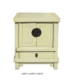 Off White Cream Lacquer End Table Nightstand