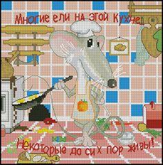 Gallery.ru / Фото #36 - Схемки не бесплатно - sima2010
