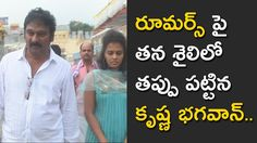 Telugu actor Krishna Bhagvan video about rumors