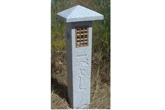 This Miyoshi Japanese stone lantern will add an authentic Japanese Zen garden atmosphere to your landscaping project. Select from available size options!