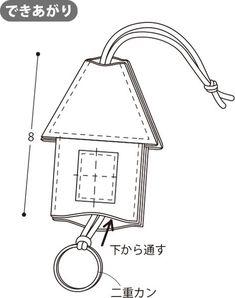 少しの布で作れるハウス型のかわいいキーケースの作り方(布小物) | ぬくもり