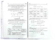 Контрольная работа по математике за четверть класс занков  Скачать тетрадь математика 5 класс л г стадник