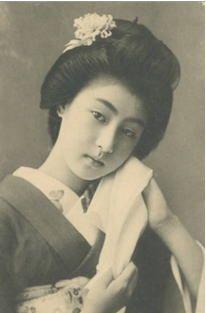 Beauty of old Japan Japanese History, Japanese Beauty, Japanese Culture, Draw On Photos, Old Photos, Vintage Photos, Old Photography, Vintage Fashion Photography, Samurai