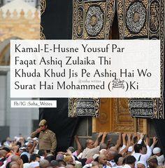 Islamic Prayer, Islamic Qoutes, Islamic Images, Islamic Messages, Islamic Pictures, Islamic Girl, Allah Quotes, Urdu Quotes, Quotations