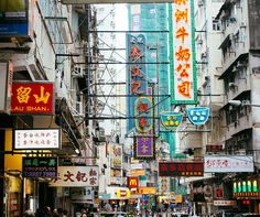 Hong  kong travels