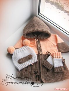 Пальто, кофточка и платье для девочки