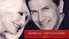 Ας παν στην ευχή τα παλιά - Μαρινέλλα & Γιώργος Νταλάρας Greek Music, Music Songs