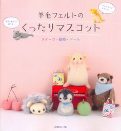 3 Steps DIY Felt Wool Doll - Japanese craft book
