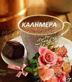 Tea Cups, Table Decorations, Mugs, Tableware, Dinnerware, Tumblers, Tablewares, Mug, Dishes