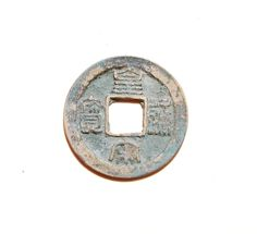 227a.   Obverse side of a Huang Song Tong Bao (皇宋通寶) 1 cash coin cast from AD 1038–1040 during the 'Baoyuan (寶元)' reign title of Emperor Renzong (仁宗) (1022–1063 AD), of the Northern Song (北宋) Dynasty (960- 1127 AD). The obverse side features 'seal' script while the reverse side is plain. 25mm in size; 4 grams in weight. S-498.