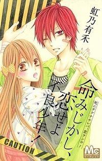 Inochi Mijikashi, Koi seyo Furyou Shounen! Manga - Read Inochi Mijikashi, Koi seyo Furyou Shounen! Online at MangaHere.co