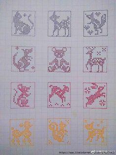 5 (525x700, 278Kb) Mini Cross Stitch, Beaded Cross Stitch, Cross Stitch Animals, Knitting Charts, Knitting Patterns, Crochet Patterns, Crochet Chart, Filet Crochet, Cross Stitch Designs
