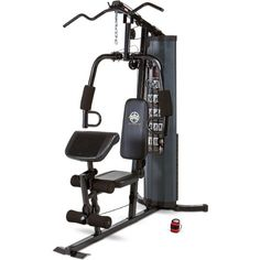Marcy Home Gym  reviews  in 2015 | Pegaztrot Buyer Friend