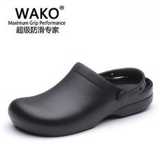 WAKO 9011 Men Chef Shoes Super Anti-slip Kitchen Work Shoes Cook Sandals Clogs with Straps Slip on Breathable Black Size Black Shoes, Shoes Sandals, Chef Shoes, Leather Loafer Shoes, Fashion Leaders, International Fashion, Tommy Hilfiger, Slip On, Women
