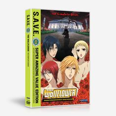 The Wallflower The Complete Series - S.A.V.E.-The Wallflower, Rating: TV-14, Format: DVD, Episode: Eps 1-25, Subtitles: English, Aspect Ratio: 4:3, Main Feature Runtime: 600 min, Special Feature Runtime: 10 min, Region: 1, UPC: 704400098185