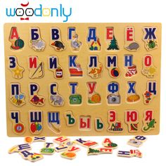 Alfabeto Ruso Tablero Del Rompecabezas de madera de Aprendizaje Juguetes educativos Del Bebé Juguetes de Los Niños Montessori Para Niños Juguetes De Construcción del Regalo del Envío Libre