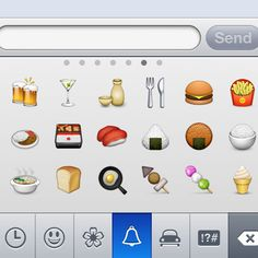 How-To: Make iPhone Emoticons
