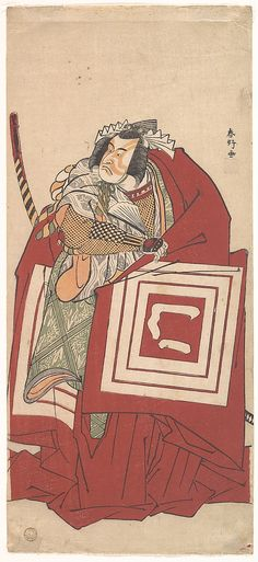 The Actor Ichikawa Monnosuke II  Katsukawa Shunkô  (Japanese, 1743–1812)  Period: Edo period (1615–1868) Date: 1789 Culture: Japan Medium: Polychrome woodblock print; ink and color on paper