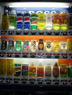 Knowing that, no matter what time it is or where you are, you will always find a vending machine.