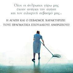 ΨΥΧΟ-ΛΟΓΙΚΑ: Κάθε άνθρωπος έχει τη δική του αξία. Greek Quotes, Wise Words, Psychology, Books, Life, Google, Psicologia, Libros, Book