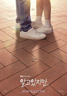 Kdrama, Drama Film, Drama Movies, New Korean Drama, Song Kang Ho, Sung Kang, Drama Fever, Kim Bum, Jungkook Abs