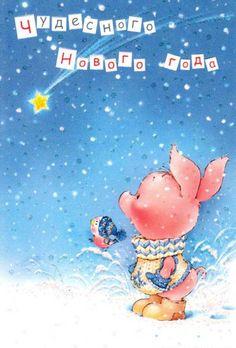 Cartoline di Natale Marina Fedotova