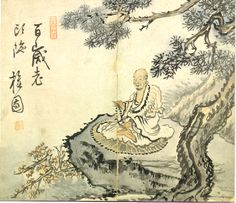 (Korea) Old Monk under a Pine Tree by Kim Hong-do Joseon Kingdom, ca century CE. ink and light colors on paper. Korean Art, Asian Art, Figure Painting, Painting & Drawing, Old Monk, Fork Art, Korean Painting, Japan Painting, Modern Pictures