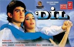 Watch Aamir Khan's cult movie Dil online. Dilis a 1990 Indian Hindi romantic drama film starring Madhuri Dixit, Aamir Khan, Anupam Kher and Saeed Jaffrey. It was directed by Indra Kumarwith music composed by Anand-Milind. 'The film was remade in Telugu in 1993 under the title Tholi Muddhu, starring Divya Bharti and Prashanth; it was …