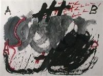 Douglas Udell Gallery on artnet