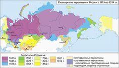 Rusia no siempre fue tan grande. Así creció a lo largo de los siglos (hasta 1914, incluye territorios del Imperio Ruso). @elOrdenMundial