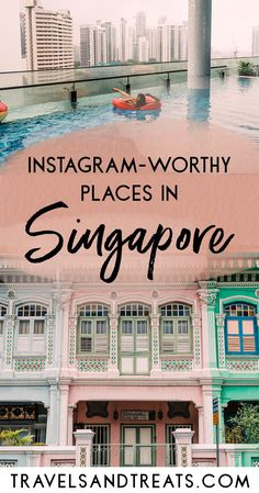 Travel Tips And You – All About Travel To Distant Places Singapore Travel Tips, Singapore Itinerary, Singapore Photos, Singapore Trip, Best Places In Singapore, Singapore Guide, Holiday In Singapore, Singapore Sling, Visit Singapore