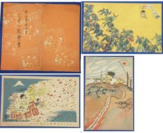 Late 1930's Japanese Postcards : Advertising Cartoons ( Fuku-chan ) for Sino Japanese War Bonds, implying Anti West, artwork by Ryuichi Yokoyama ABCD包囲網 福ちゃん 横山隆一漫画 / vintage antique old Japanese military war art card / Japanese history historic paper material Japan